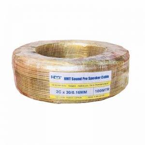 Dây HMT-Sound Pro 30/0.16mm vàng đồng